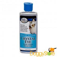 Removedor de Manchas no Pelo Crystal Eye